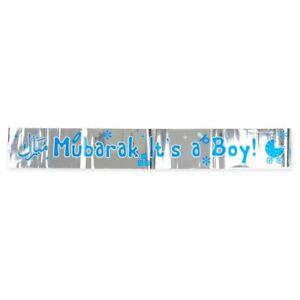 Mubarak it's a Boy foil banner newborn baby shower Islamic Aqeeqah decoration