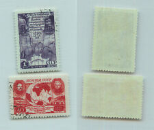 Russia Ussr ☭ 1950 Sc 1508-1509 used. g1506