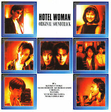 Hotel Woman-1998-Japan Original Soundtrack- CD