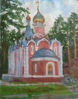 Oil painting LANDSCAPE REALISM CHURCH ORIGINAL