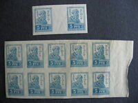 RUSSIA 240b MNH block of 10 (with creases) plus MNH gutter pair, a nice group!