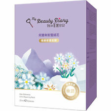 My Beauty Diary Alps Edelweiss Ultra Repairing Mask 8 pieces/Box