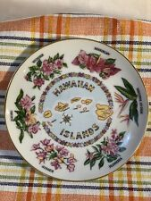 """Hawaiian Islands, Flowers 6"""" Gold Trimmed State Collector Plate Circa 1960's"""
