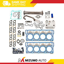 Ford 6.0 Diesel EGR Delete Kit Oil Cooler Intake Cylinder Head Gasket 20mm
