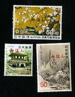 Japan Stamps XF Set of 3 Mihons OG NH