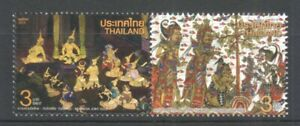 THAILAND 2016 INDONESIA JOINT ISSUE TEMPLE PAINTING SE-TENANT SET 2 STAMPS MINT