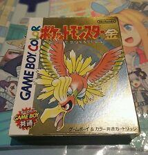 """Japanese Nintendo Game Boy Color game """"Pocket Monsters gold"""