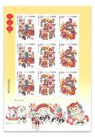 China 2018-4 Lantern Festival - Sheetlet of 9 Stamps in Folder Pack MUH
