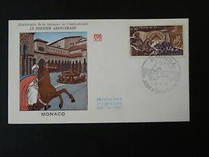 horse Abencerrages islam in Spain FDC Monaco 100894
