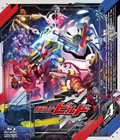 NEW Kamen Rider Build Blu-ray COLLECTION 4 The end Toei from Japan F/S