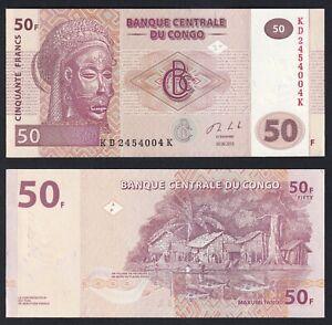 Congo 50 francs 2013 FDS-/UNC-  C-09