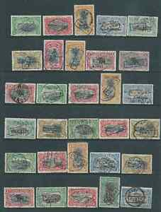 BELGIAN CONGO NICE USED LOT WITH TAXES OVERPRINTS SEE BOTH SCANS