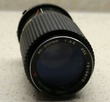 Tokina RMC II 80-200 f4.5 Minolta MD Mt. lens