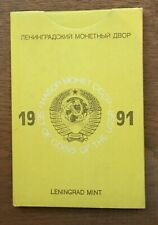 R091 RUSSIA 1991 - 9 COIN MINT YEAR SET - IN ORIGINAL PACKAGING WITH MINT MEDAL