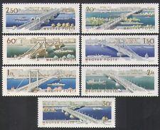 UNGHERIA 1964 PONTI/strada/Ferrovia/Treni/tram/bus/Trasporto/edifici 7v (n35475)