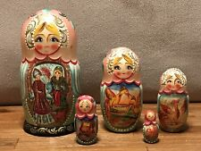Russian Matryoshka Nesting Dolls Set Of 5
