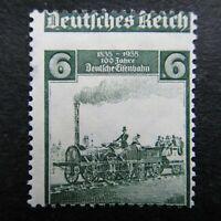 Germany Nazi 1935 Stamp MNH Error Trains Railway Centenary WWII Third Reich Deut