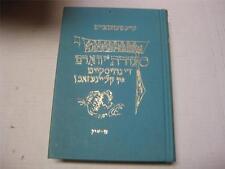 Yiddish BY SHEA TENENBAUM Di sudes fun vort: di groyskeyt fun kleyne zakhn/ Feas