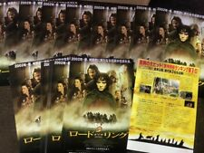 LORD of the RINGS Japan flyer x40 Presents Collect Trade Fellowship of the Ring