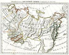 MAP ANTIQUE 1817 SEMIVSKY SIBERIA RUSSIAN EMPIRE REPLICA POSTER PRINT PAM0269