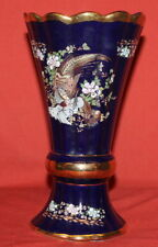 Vintage Asian Floral Blue Porcelain Vase