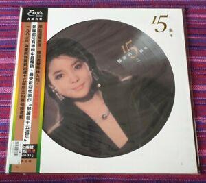 Teresa Teng ( 鄧麗君) ~ 15th Anniversary( Picture Disc ) ( Taiwan Press ) Lp