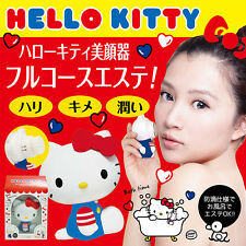Japan Gals Hello Kitty Facial Equipment Cleaning Brush Ion Sonic Vibration F290
