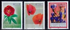 Kosovo Stamps 2005. Flora - Flowers. Set MNH