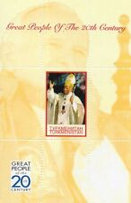 GREAT PEOPLE OF THE 20th CENTURY POPE JOHN PAUL II MNH STAMP SHEETLET