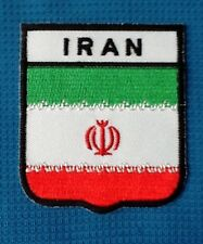 IRAN IRANIAN PERSIA ISLAMIC COUNTRY FLAG SOW SEW IRON ON PATCH BADGE SHIELD