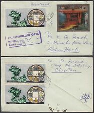 Bhutan - Registered Cover to Calcutta from Phuentsholing ....... (VG) MV-8285