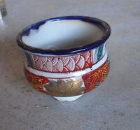 "Vintage Porcelain Decorative Bowl Floral Designs 2 1/2"" Tall"