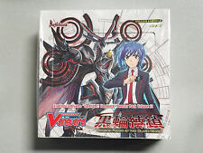 Cardfight!! Vanguard VGE-BT12 Binding Force of Black Rings Booster Box English