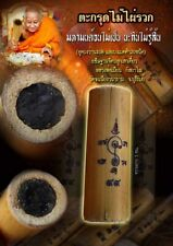 Takrut Mairuak Bamboo Wood LP Mien Power Wealth Luck Buddhist Monk Thai Amulet