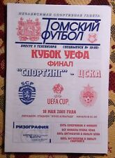 Programs CSKA Moscow - Sporting Portugal 2005, final UEFA-cup, Russian edition