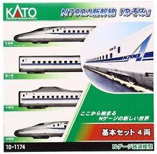 Nuevo: 4-piezas set Shinkansen n700a Nozomi-Kato 10-1174