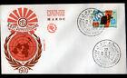 CASABLANCA (MAROC) XXV° ANNIVERSAIRE de l'O.N.U. / Enveloppe 1° JOUR