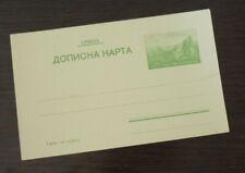 Serbia Early Unused Postal Stationery  C5