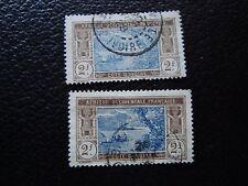 COTE D IVOIRE - timbre yvert et tellier n° 56 x2 obl (A33) stamp