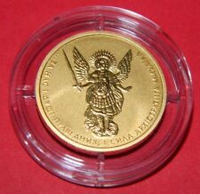 ARCHANGEL MICHAEL Ukraine Bullion 5 Hryvnia 1/4 Oz Gold 999,9 Investment Coin