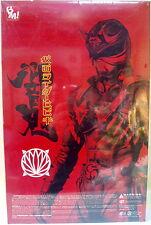 """MASKED RIDER HIBIKI KURENAI 12"""" ACTION FIGURE MEDICOM & BANDAI 2007 TOKUSATSU"""
