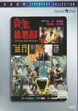 Till Death Shall We Start (1990) English Sub DVD Movie Collection _ Anthony Chan