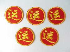 wholesale 5 pcs Chinese word writing Good Luck embroidered iron on patch