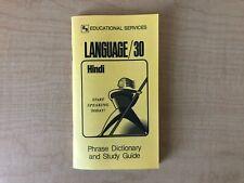 Hindi Phrase Book / Dictionary - Pocket Size - by Language/30