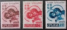 SERBIA STAMPS MNH/MLH - Charity Stamps - For Serbian War Prisoners, 1941, **/*