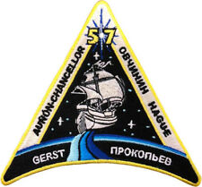 International Space Station - Expedition 57 Patch - 11.5cm x 11.5cm