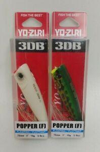 (2) Yo-Zuri 3DB Popper Top Water Fishing Lures Lot of 2 - Bone & Prism Frog
