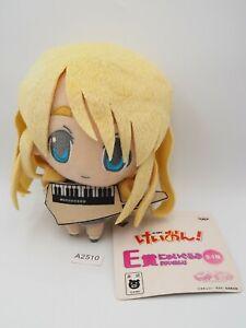 """K-On! Tsumugi A2510 Kotobuki Banpresto 2009 Prize Plush 6"""" TAG Toy Doll Japan"""