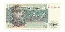 Burma 1 kyat  1972    FDS UNC    Pick 56    rif 3852
