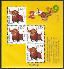 China 2009-1 New Year of the Ox Yellow Colour S/S Zodiac Animal 黃牛